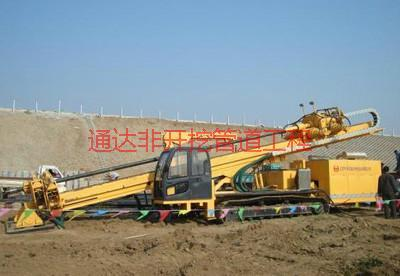 供应茶陵县顶管施工价格,13931669590专业定向钻顶管施工队伍