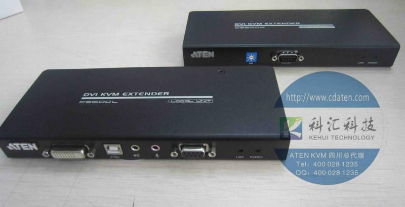 ce600 aten(宏正) dvi kvm信号延长器 最远可达60
