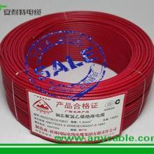 供应用于的优质电缆CE/UL认证拖链线缆