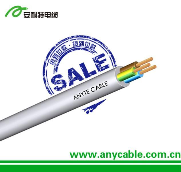 供应用于的H05VV-F绝缘护套电线