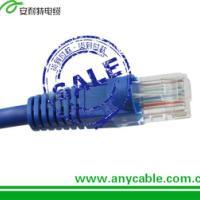 供应安装网线