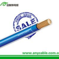 供应用于的聚氯乙烯绝缘单芯电缆