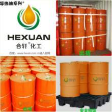 供应广西导热油,广西白色不结焦高温导热油,99.9清洁率图片