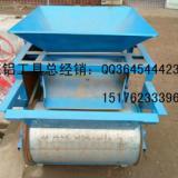 供应炼铝用具设备磁选机