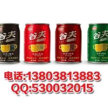 供应谷物饮料包装设计玉米汁胡萝卜汁绿豆汁黑豆汁包装设计批发