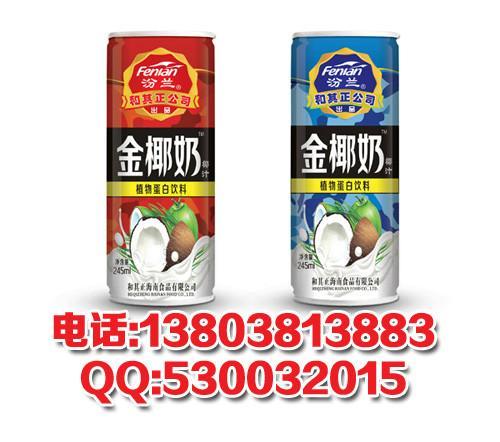 果汁饮料包装图片/果汁饮料包装样板图 (2)