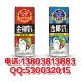 供应易拉罐包装设计郑州饮料包装设计果醋包装设计核桃露包装设计 易拉罐包装设计 饮料包装设计