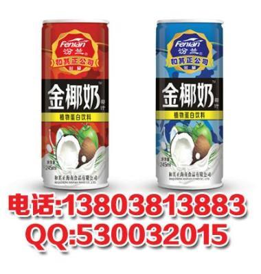 易拉罐包装设计 饮料包装设计图片/易拉罐包装设计 饮料包装设计样板图 (1)