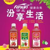 供应果汁饮料包装设计郑州饮料包装设计郑州饮料海报设计印刷