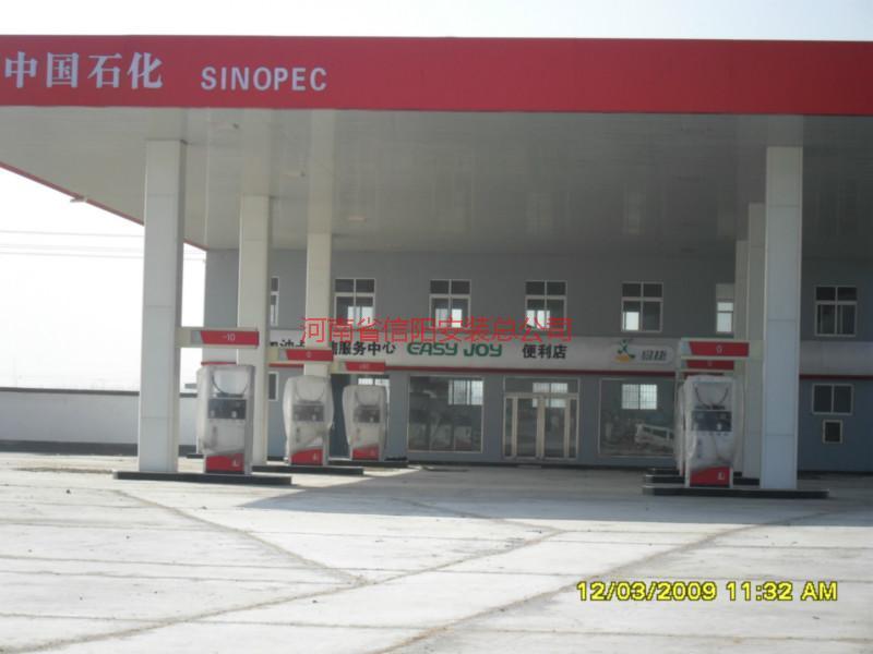 供应襄阳随州荆州加油站钢结构工程,加油站、加气站整体工程及装饰。