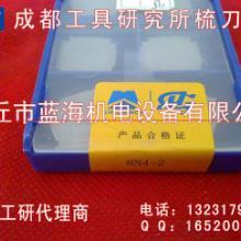 供应管螺纹梳刀片8w3-2,10n3-2批发价格