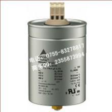 供应MKK690-D-12.5-02EPCOS膜电容代理