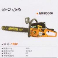 供应5600国产名牌(中坚)金刚狼油锯伐木锯