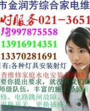 http://file1.youboy.com/d/143/27/39/7/414337.jpg