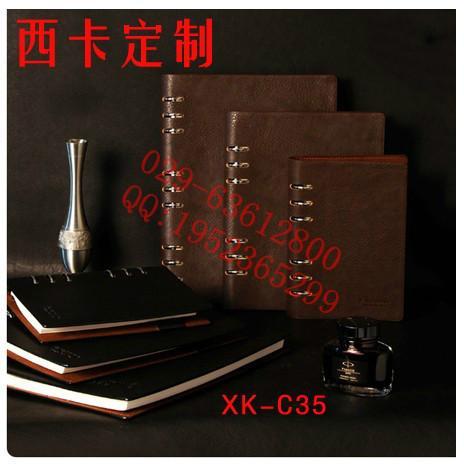 供应兰州活页笔记本制作厂家兰州笔记本定做加工XK-C系列