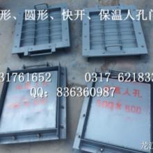 供应500600矩形保温人孔500600矩形保温人孔生产厂家批发