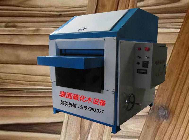 供应防腐木表面碳化木/表面碳化木设备/木材表面碳化机械/