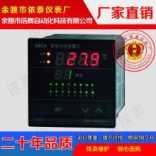 供应XMD-8温度巡回检测仪表
