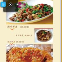 供应云南平板电脑点餐系统安装公司,云南平板电脑点餐系统价格