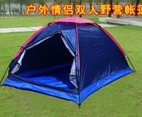 供应南宁野营帐篷