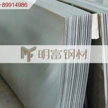 1.4118不锈钢1.4118价格便宜1.4118全国配送1.4118送货上门批发