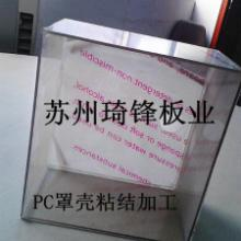 pc塑料板有机玻璃制品