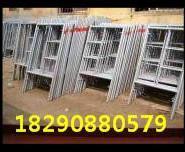新疆脚手架厂子地址电话最新报价图片