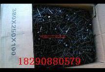 供应新疆专业钉子批发18290880579
