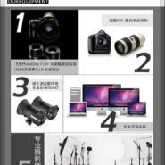北京最具专业的网拍摄影图片