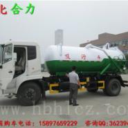 黑龙江10立方吸污车价格图片