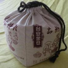供应粽子包装袋-亚麻粽子袋束口礼品袋