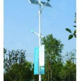 供应唐山市一事一议6米太阳能路灯厂家报价