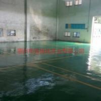 环氧砂浆地板-厂家批发报价价格