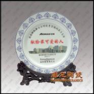 陶瓷奖盘厂家定做陶瓷奖盘图片