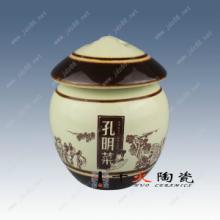 陶瓷米罐 陶瓷泡菜罐 陶瓷酒罐