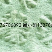 供应羊毛布收缩起皱浆/羊毛布起皱浆批发