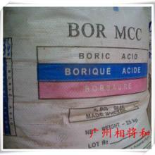 供应广州硼酸多少钱吨一吨,广州硼酸最低价格