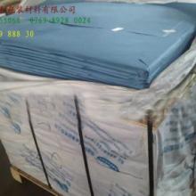 东莞南城拷贝纸,广州彩色拷贝纸,惠洲双胶纸,书写纸图片