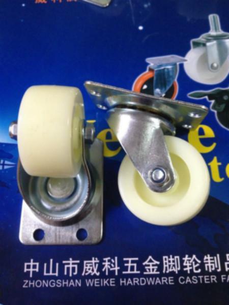 2寸平底边刹肥仔脚轮图片/2寸平底边刹肥仔脚轮样板图 (2)