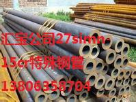 供应机加工用15516西宁特钢钢管