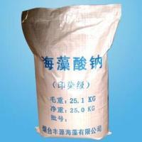 回收海藻酸钠15133013685