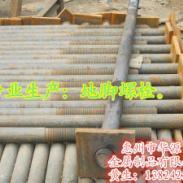 地脚螺栓焊接预埋图片
