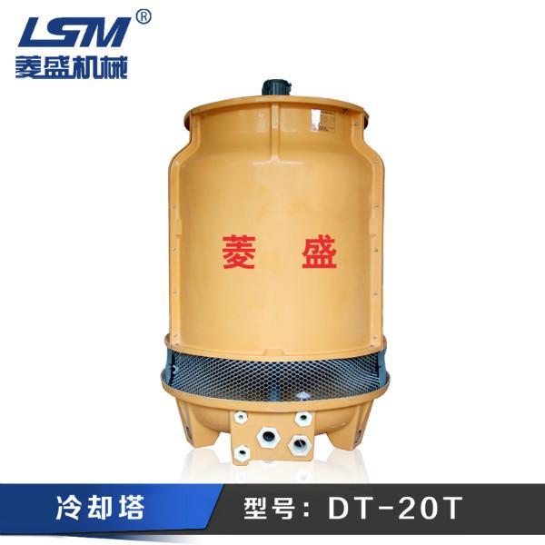 供应冷却塔(20T)