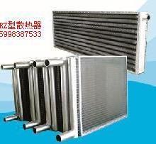 供应SRZ20*10D散热器价格/钢管钢片散热器图片/北京SRZ型散热器供应商/河北散热器销售电话/长春散热器生产厂家批发