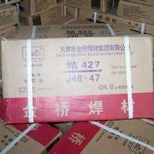 金桥气保焊丝1.6图片