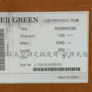 日本厂家直销IPAD硅胶手机套保护膜图片