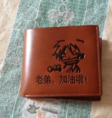哪里的真皮创意钱包最便宜图片/哪里的真皮创意钱包最便宜样板图 (1)