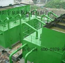 供应食品厂污水处理设备