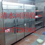 供應東莞酒樓不銹鋼廚具, 廚房設備回收點