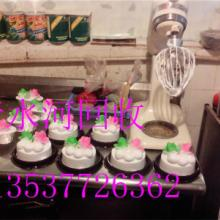 供应南山蛋糕房设备回收, 宝安蛋糕店收购 南山蛋糕房设备回收宝安蛋糕店收购图片